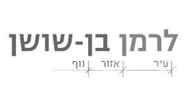 Lerman Ben-Shushan
