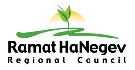 Ramat HaNegev Regional council